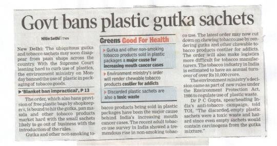 Landmark Judgement on Packaging by Supreme Court of India
